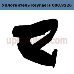 Уплотнитель Reynaers 080.9126