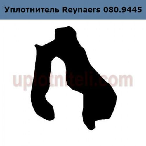 Уплотнитель Reynaers 080.9445