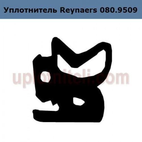 Уплотнитель Reynaers 080.9509