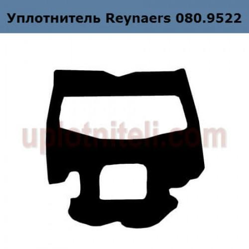 Уплотнитель Reynaers 080.9522