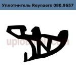 Уплотнитель Reynaers 080.9657