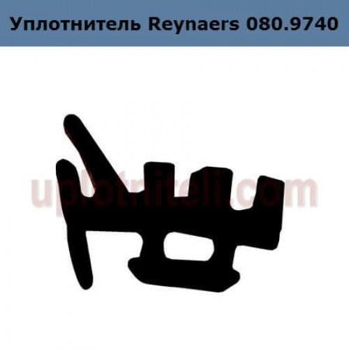 Уплотнитель Reynaers 080.9740