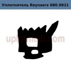 Уплотнитель Reynaers 080.9821