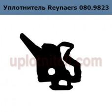 Уплотнитель Reynaers 080.9823