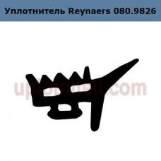 Уплотнитель Reynaers 080.9826