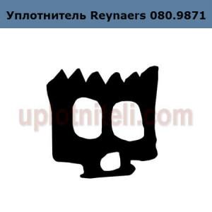 Уплотнитель Reynaers 080.9871