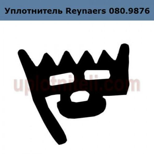 Уплотнитель Reynaers 080.9876