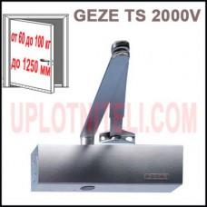 Дверной доводчик Geze TS 2000 V с тягой