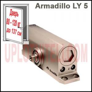 Дверной доводчик Armadillo LY 5