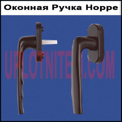 Ручка Hoppe Secustik