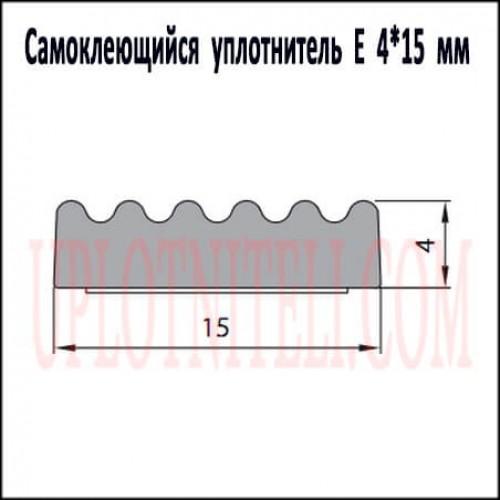 Самоклеющийся уплотнитель E 4х15