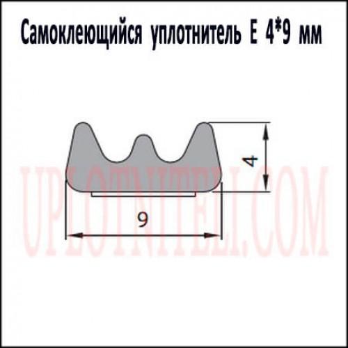 Самоклеющийся уплотнитель E 4х9