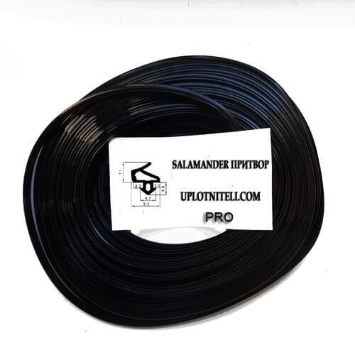 Уплотнитель Salamander PRO