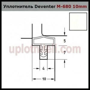Уплотнитель DEVENTER M-680 (10мм) белый