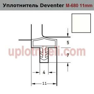 Уплотнитель DEVENTER M-680 11mm белый