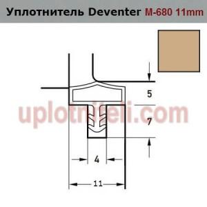 Уплотнитель DEVENTER M-680 11mm бежевый
