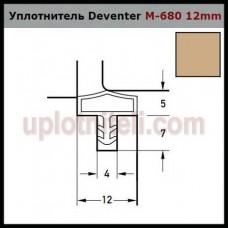 Уплотнитель DEVENTER M-680 (12мм) бежевый