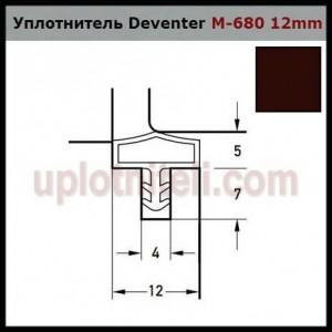 Уплотнитель DEVENTER M-680 (12мм) темно-коричневый