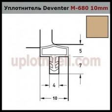 Уплотнитель DEVENTER M 680 бежевый (10мм)