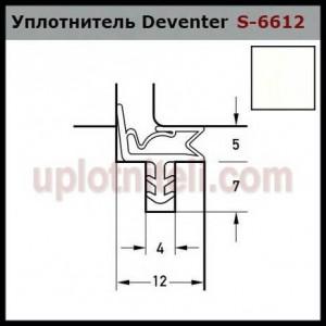 Уплотнитель DEVENTER S-6612 белый