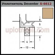 Уплотнитель DEVENTER S-6612 бежевый
