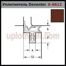Уплотнитель DEVENTER S-6612 коричневый