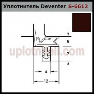 Уплотнитель DEVENTER S-6612 темно-коричневый