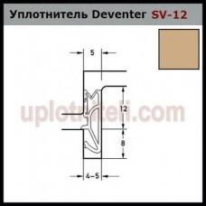 Уплотнитель DEVENTER SV-12 бежевый