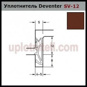 Уплотнитель DEVENTER SV-12 коричневый