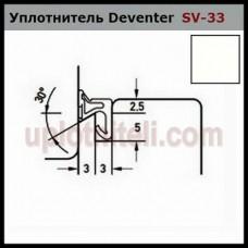 Уплотнитель DEVENTER SV-33 белый