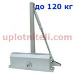Доводчик DoorCheck до 120 кг (Китай)