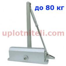 Доводчик DoorCheck до 80 кг ( Китай)