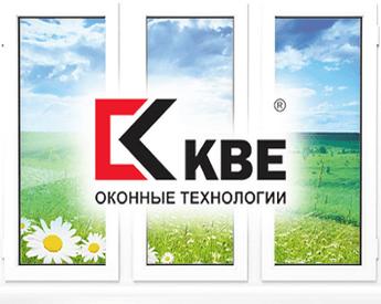 Уплотнитель KBE для пластикового окна