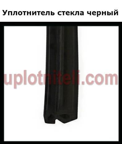 Уплотнители rehau купить в Украине