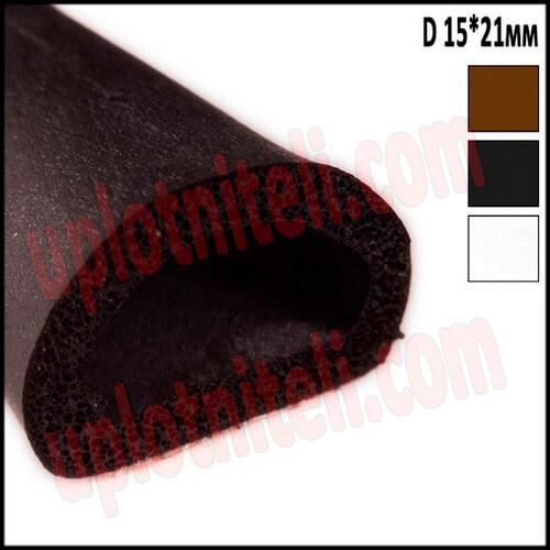 Самоклейка D-profile 15*21 мм