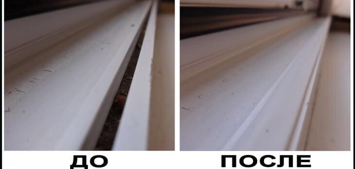 Заглушки для пластиковых окон